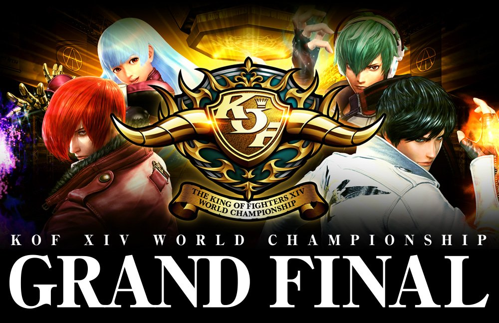 KOF XIV - World's Best Players to Fight in KOF XIV World Championship - KOF XIV World Championship Promo - Picture Credit: SNK CORPORATION via Twitter