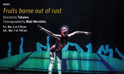 Fruits borne out of rust - Directed by Tabaimo, Choreographed by Maki Morishita featuring star dancer Chiharu Mamiya and on-stage musicians Yusuke Awazu & Keisuke Tanaka - Photo Credit: Tabaimo via Japan Society