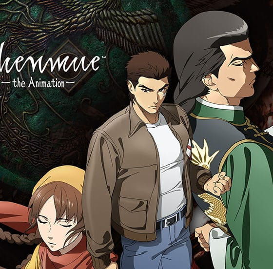 Shenmue - the Animation - Photo provided by Crunchyroll