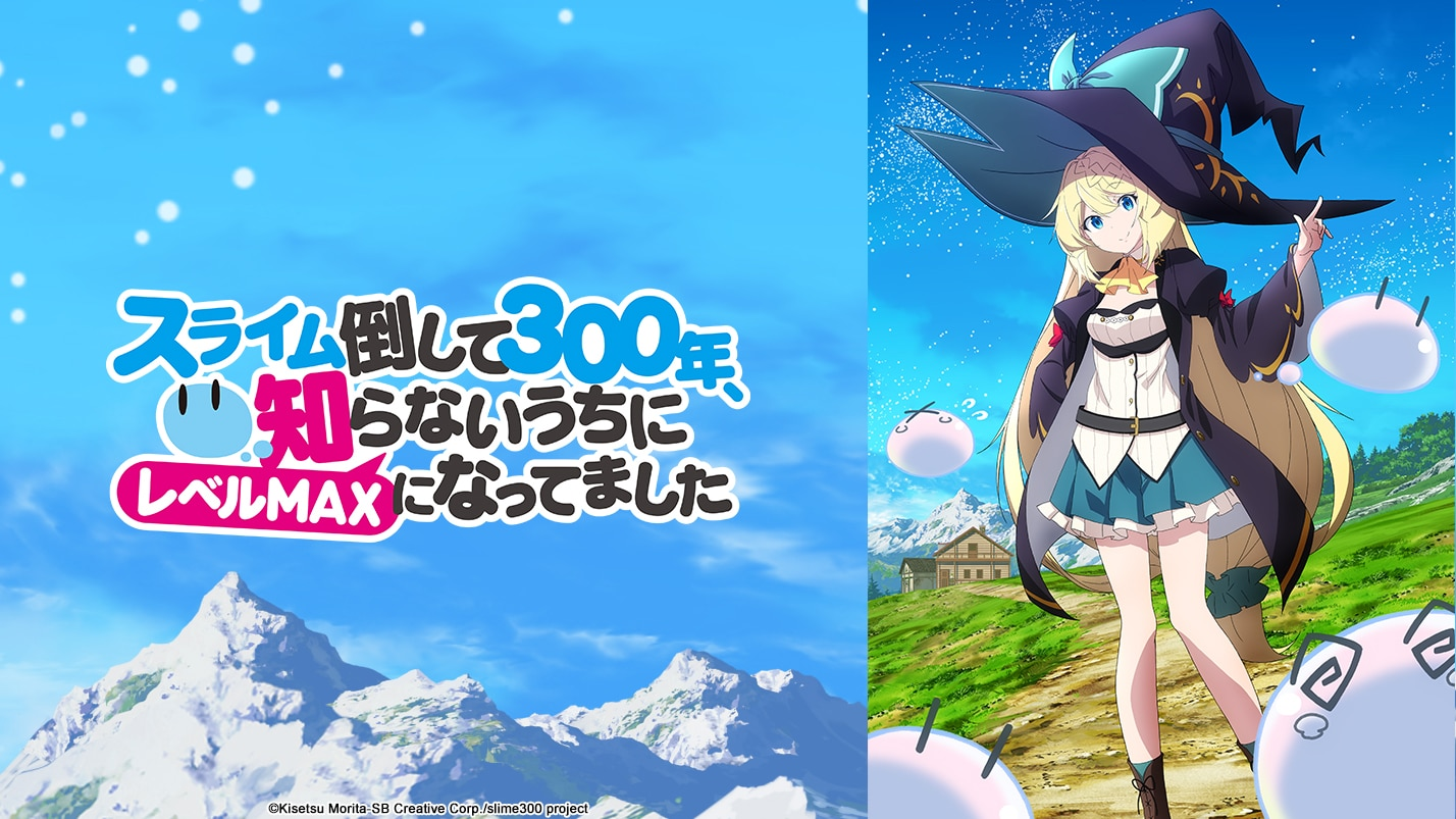 Crunchyroll Slimes for 300 years and maxed out my level